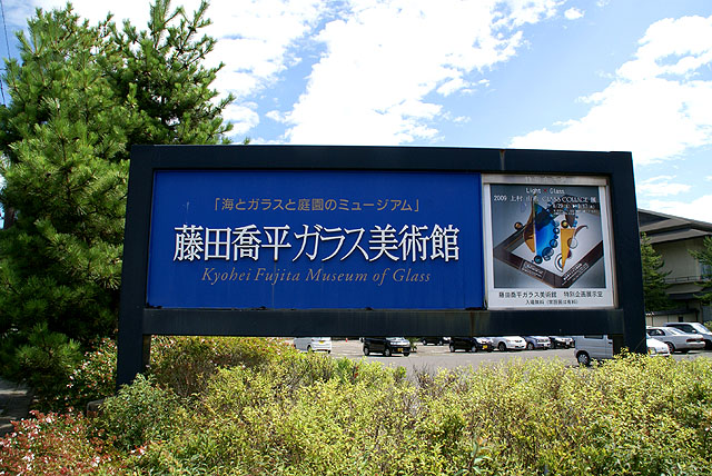 fujitakyohei_board.jpg