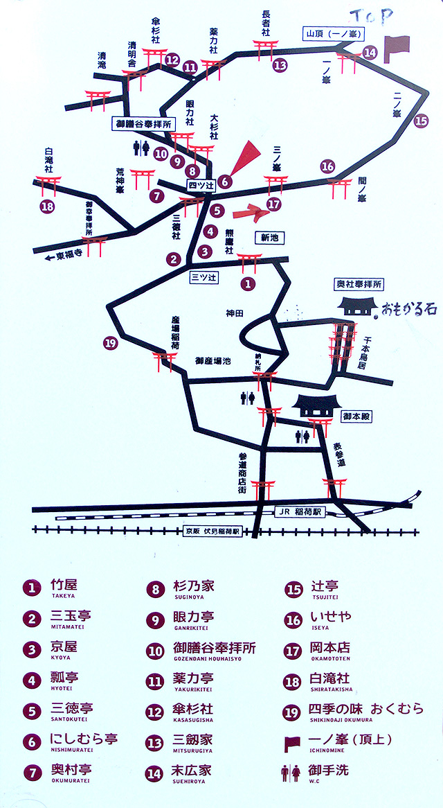 fushimiinari_map.jpg
