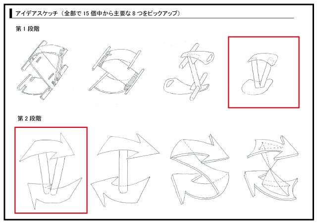 g1_s3_panel2.jpg