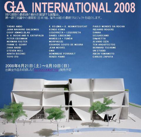 ga_international08.jpg