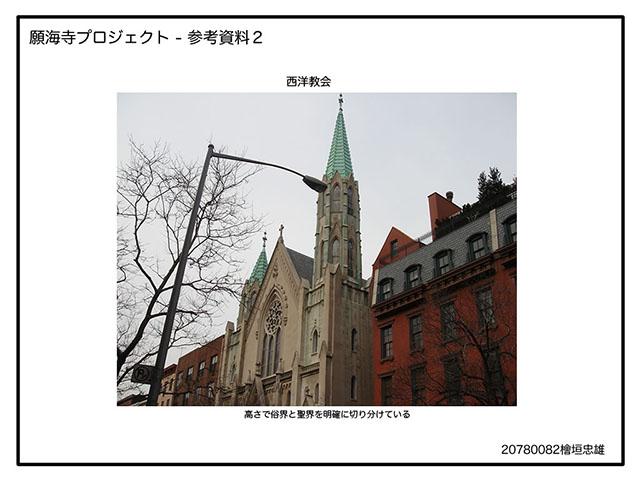 gankaiji_pj1_3.jpg