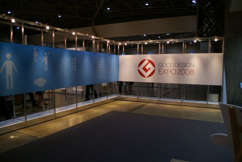 gd08_entrance.jpg