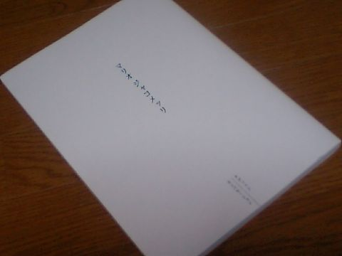giacomelli_book.jpg