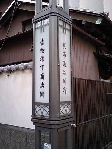 gm_kyu_tokaido.jpg