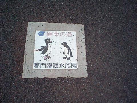 gm_mark_kenkounomichi.jpg