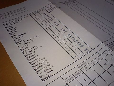 grade_record_2nd.jpg