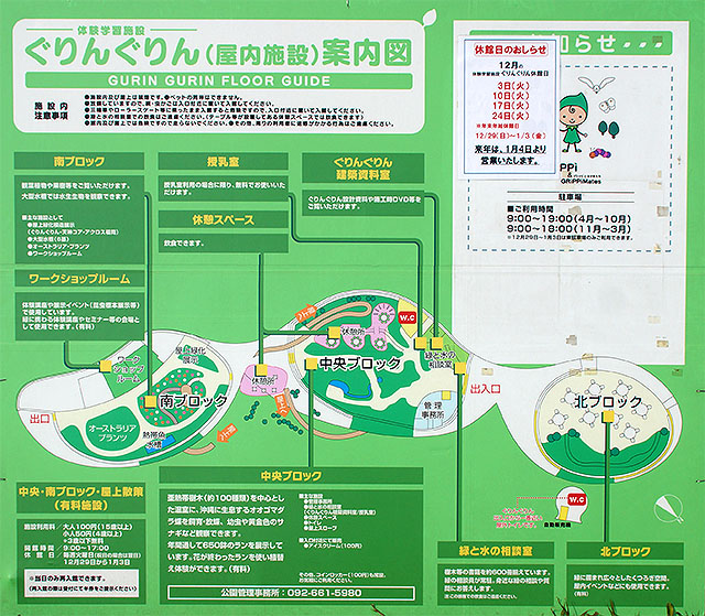gringrin_map2.jpg
