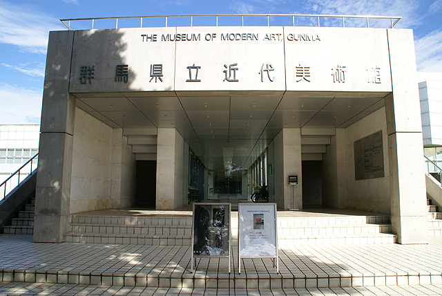 gunmamuseum_entrance.jpg