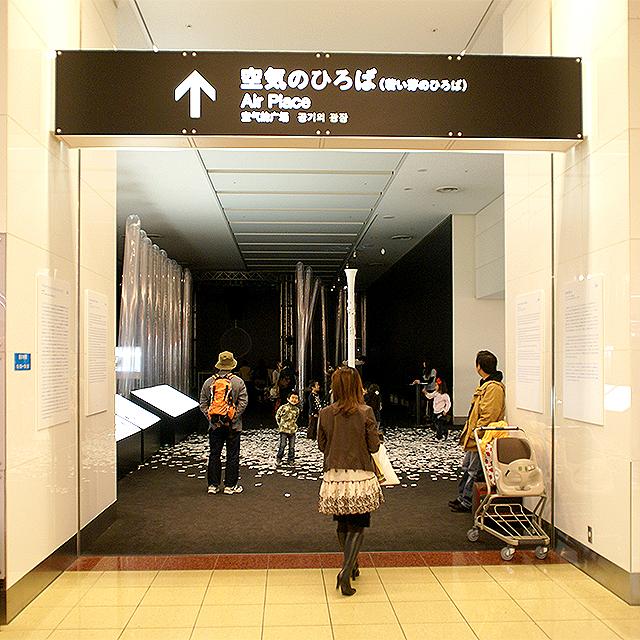 haneda_airport_dpa01.jpg