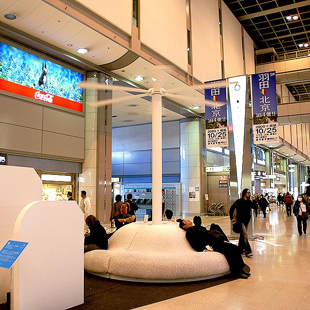 haneda_airport_dpa18.jpg