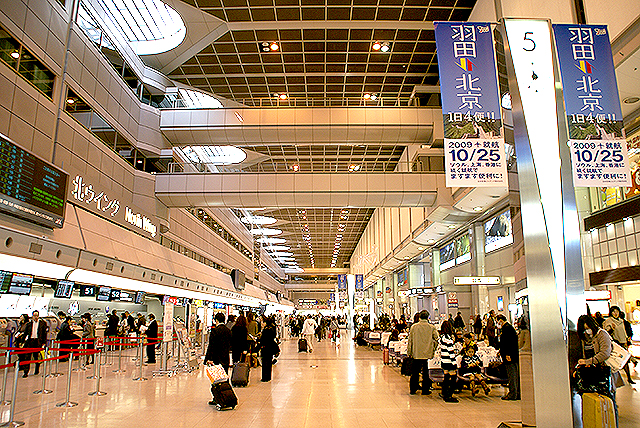haneda_airport_terminal1_northwing.jpg