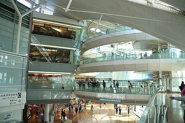 haneda_airport_terminal2_dome2.jpg