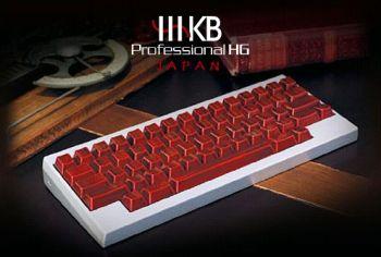hhkb_pro_japan.jpg