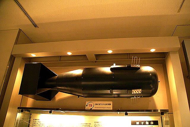 hpc_atomicbomb.jpg