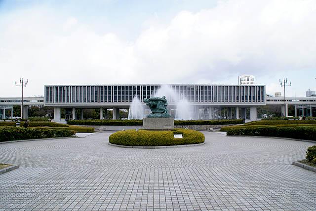 hpc_memorialcenter1.jpg