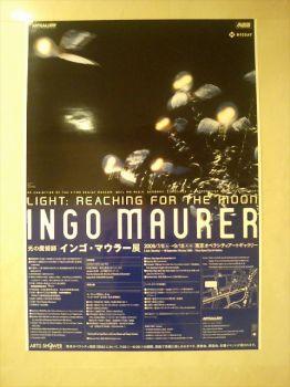 ingo_maurer_poster.jpg