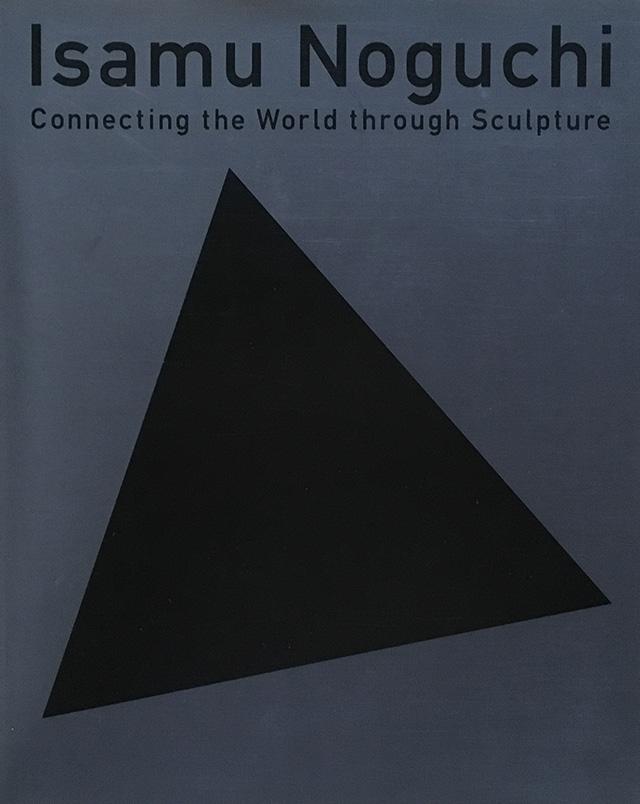 isamu_exhibitionbook.jpg