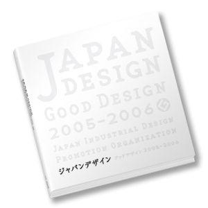 japandesign0506.jpg