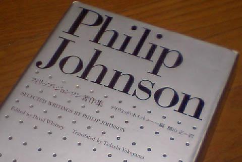 johnsonbook.jpg