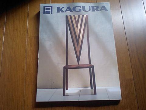kagura_book.jpg