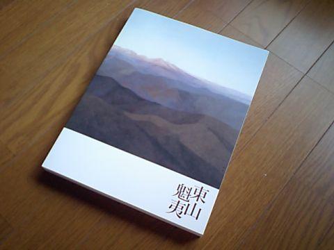kaii_book.jpg