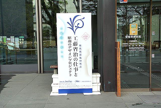 kudoshoji_board.jpg