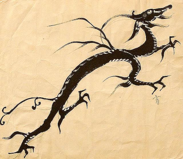 kudoshoji_dragon.jpg