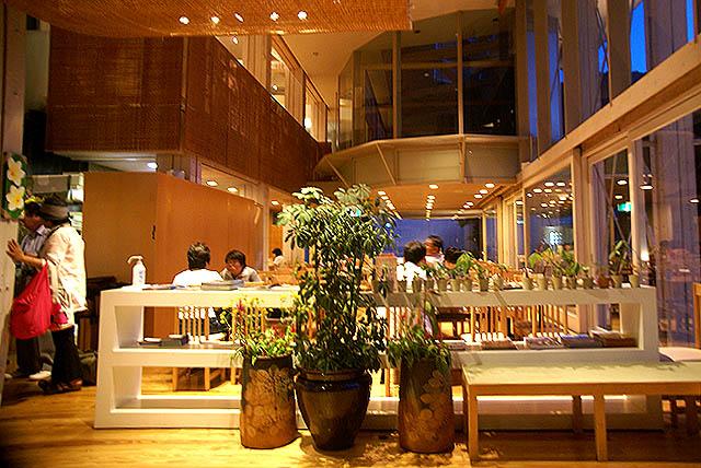 kumonoue_restaurant.jpg