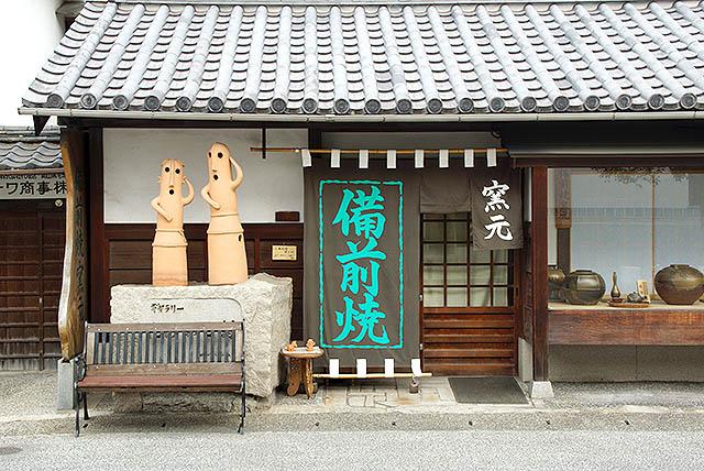 kurashiki_haniwa.jpg
