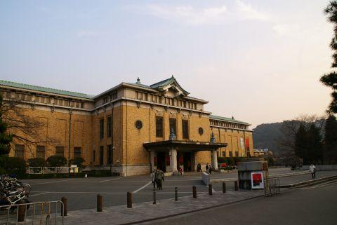 kyotocitymuseum.jpg