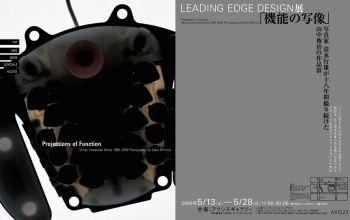 led_06.jpg