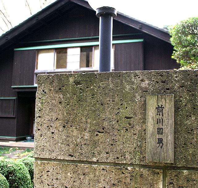 maekawajitei_hyosatsu.jpg