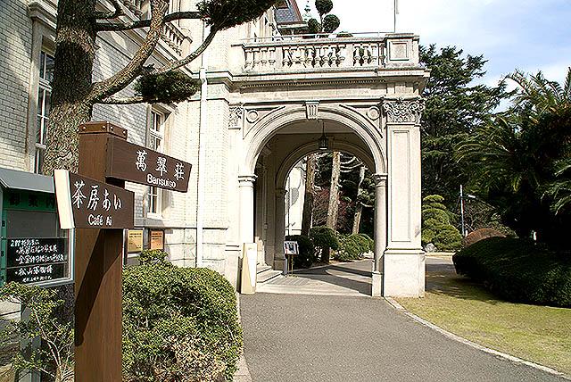 matsuyama_bansuiso2.jpg