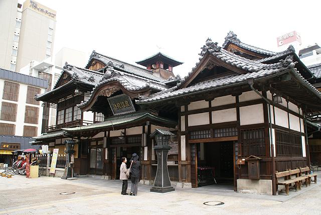 matsuyama_dogoonsen_facade1.jpg