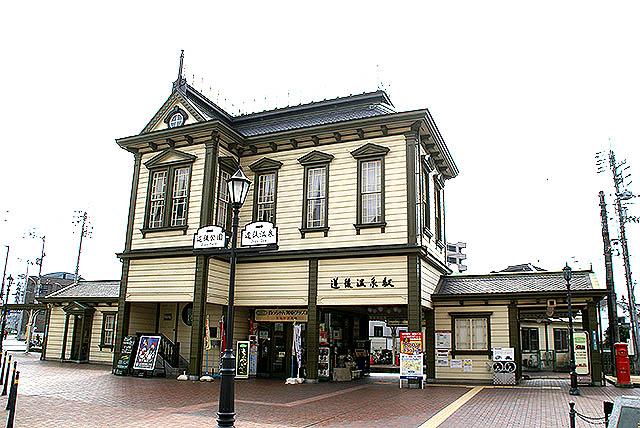 matsuyama_dogoonsen_station.jpg