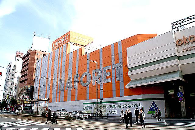 matsuyama_lafore.jpg