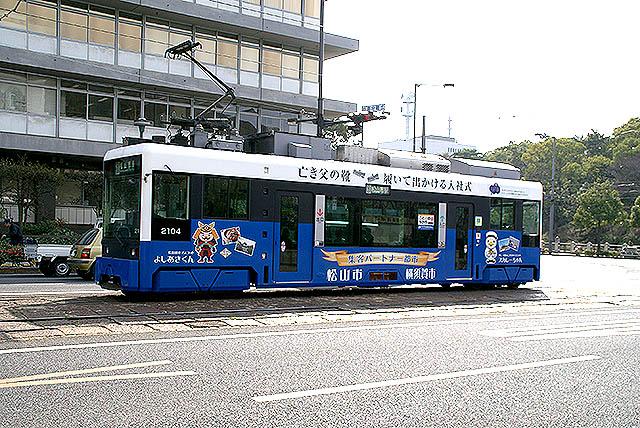 matsuyama_train2.jpg
