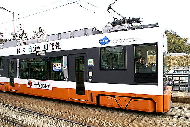matsuyama_train5.jpg