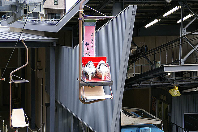 matsuyamajo_lift2.jpg