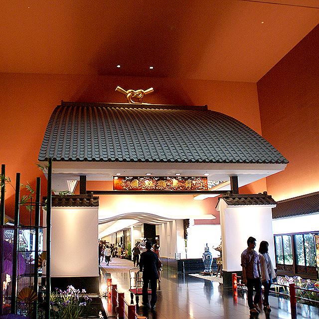 megurogajoen_gate.jpg