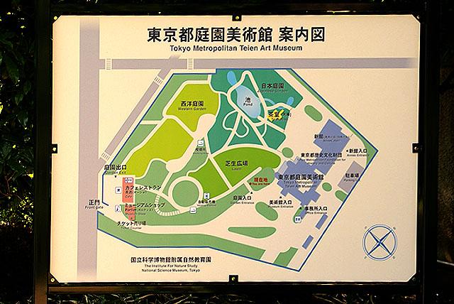 meguroteien_map.jpg