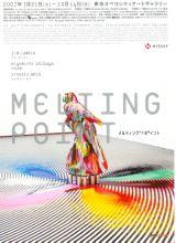 meltingpoint1.jpg