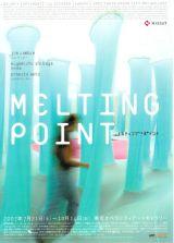meltingpoint2.jpg