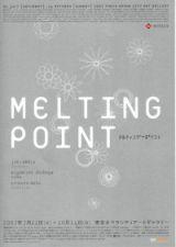 meltingpoint3.jpg