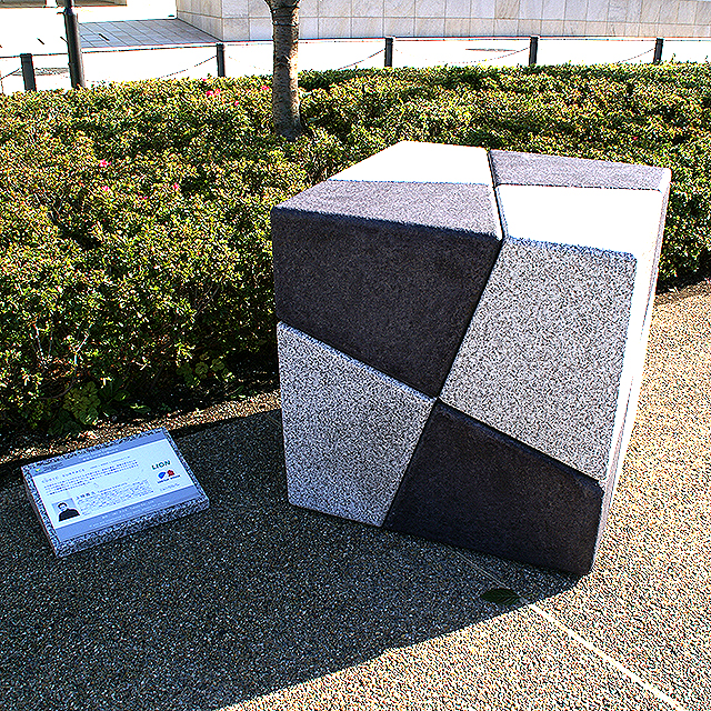 midtown_INADA_stone_exhibition2.jpg