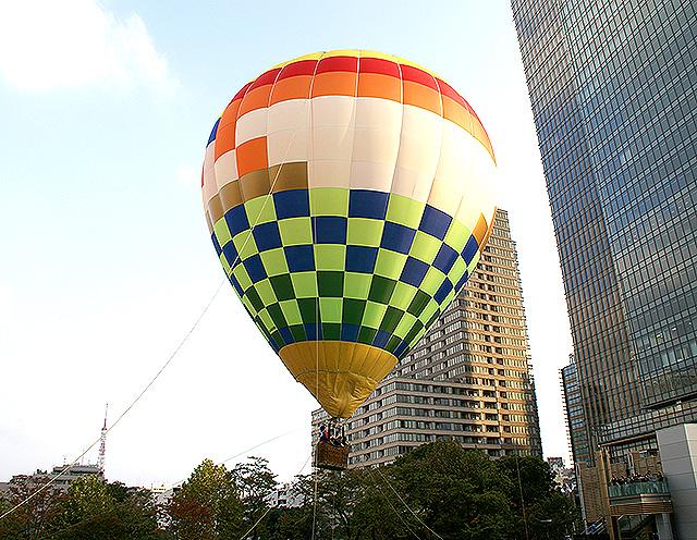 midtown_baloon.jpg