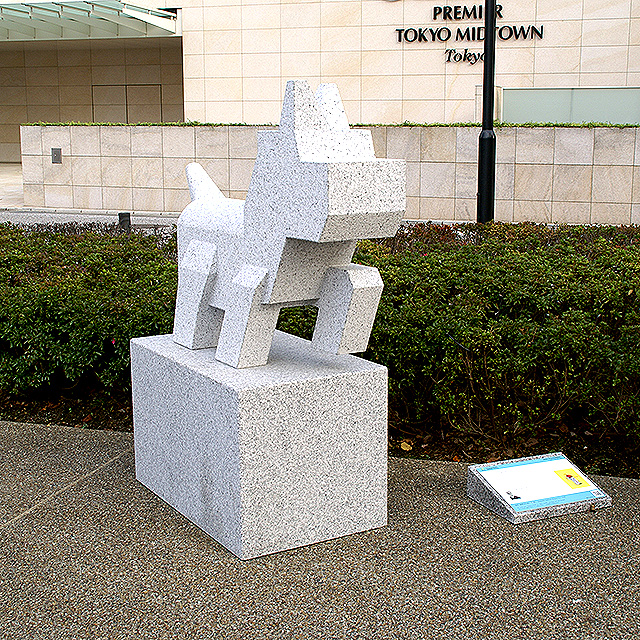 midtown_sculpture1.jpg