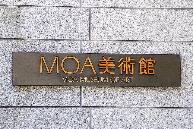 moa_plate.jpg