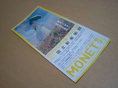monet_chicket.jpg