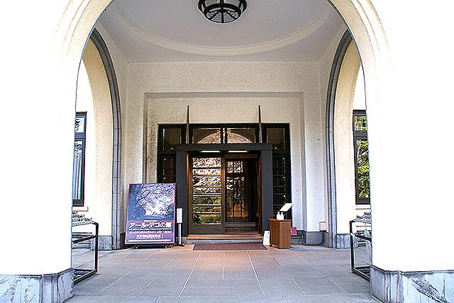 mtam_outside_entrance.jpg